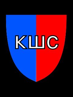 керамик FC