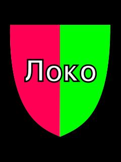 Клуб ПФК Локомотив